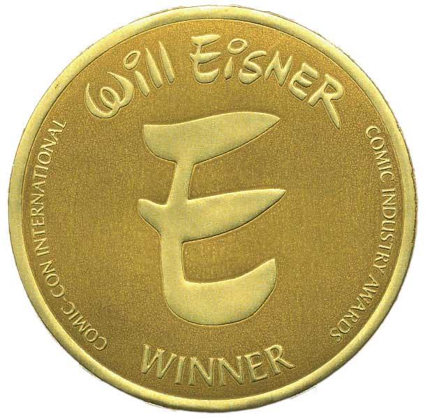 Image result for eisner awards winner